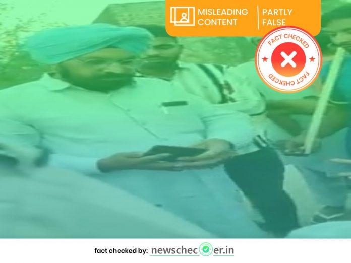 AAP MLA Principal Budhram Punjab protest