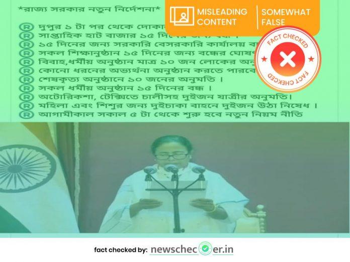 West Bengal lockdown guide