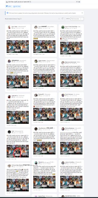 हर्षवर्धन द्वारा टीएमसी के खिलाफ विरोध प्रदर्शन