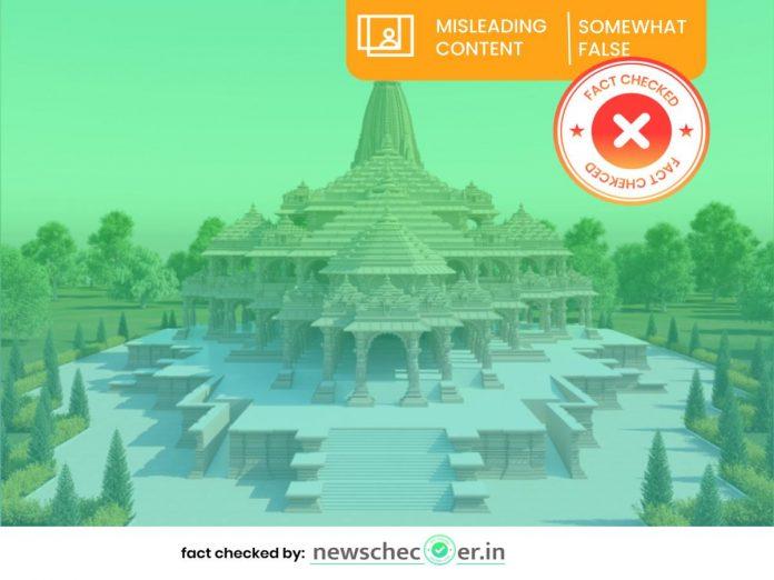 False claim goes viral on the Ram Mandir