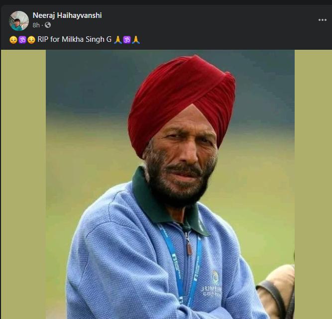 Milkha Singh death reports is a hoax